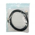Cablesson Ivuna Slim Flex HDMI Cable (Version 2.0) - 3m