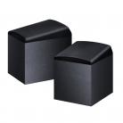 Onkyo SKH-410 Dolby Atmos-Enabled Speaker System