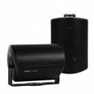 Elipson Rain 6 Weatherproof Speakers - Black