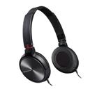 Pioneer SE-N21M Noise Cancelling Headphones